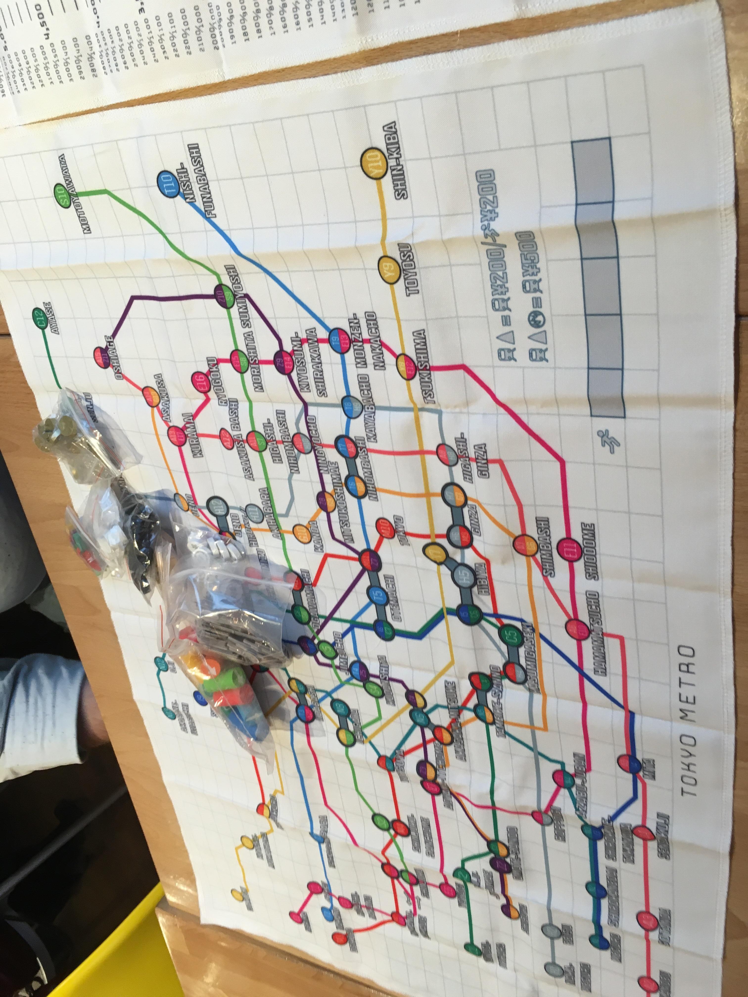 Playing Tokyo Metro!